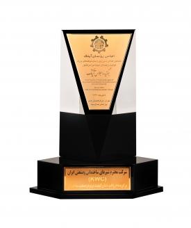 برگزیده دریافت نشان کیفیت برتر در صنعت ساختمان