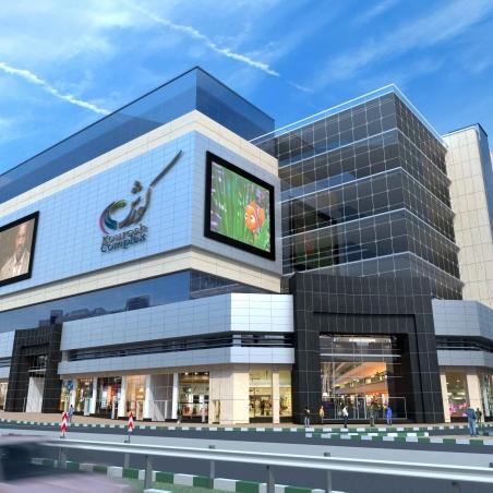 مرکز تجاری کوروش