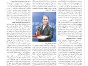 مدیر عامل شرکت «شیرهای ساختمانی و صنعتی ایران» عنوان کرد: تولید شیر آلات ایرانی با کیفیت جهانی